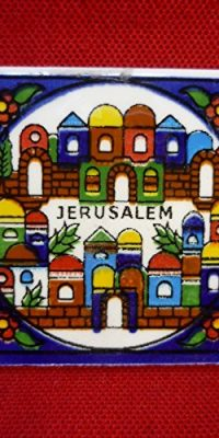 Armenian-Handmade-Hebrew-Shalom-Peace-Ceramic-Magnet-2-From-Israel-Holy-Land-by-Nazareth-Market-Store-0