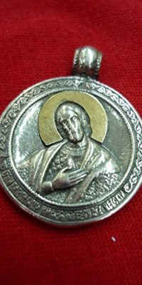 Beautiful-Jesus-Medal-Pendant-Sterling-Silver-925-With-9K-Gold-From-Jerusalem-0
