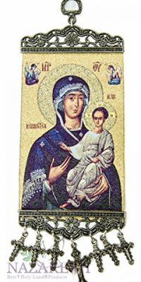 Blessed-Virgin-Mary-and-Jesus-Child-Hanging-Wall-Tapestry-Icon-Holy-Land-106-0