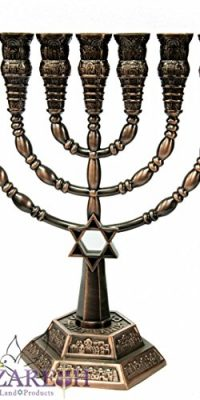 Brass-Jerusalem-Menora-Judaica-Star-of-David-Menorah-Made-in-Israel-94-24cm-0