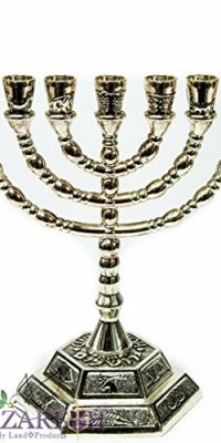 Brass-Silver-Jerusalem-Temple-Menora-7-Branches-Menorah-Made-in-Israel-63-0