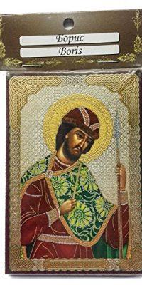 Christian-Saint-Boris-Icon-Blessed-Jerusalem-Russian-Church-Holy-Land-34-0