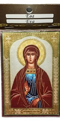 Christian-Saint-Eva-Icon-Blessed-in-Jerusalem-Russian-Church-Holy-Land-34-0