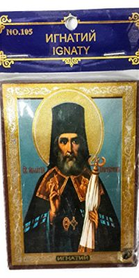 Christian-Saint-Ignaty-Icon-Blessed-Jerusalem-Russian-Church-Holy-Land-34-0