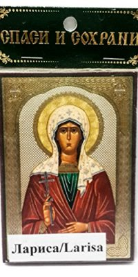 Christian-Saint-Larisa-Icon-Blessed-in-Jerusalem-Russian-Church-Holy-Land-34-0