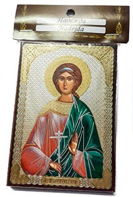 Christian-Saint-Nadejda-Protect-Icon-Blessed-Jerusalem-Russian-Church-Holy-Land-0
