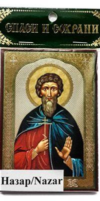 Christian-Saint-Nazar-Icon-Blessed-Jerusalem-Russian-Church-Holy-Land-34-0