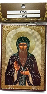 Christian-Saint-Oleg-Icon-Blessed-Jerusalem-Russian-Church-Holy-Land-34-0