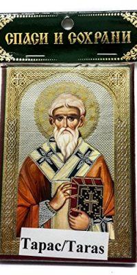 Christian-Saint-Taras-Icon-Blessed-Jerusalem-Russian-Church-Holy-Land-34-0
