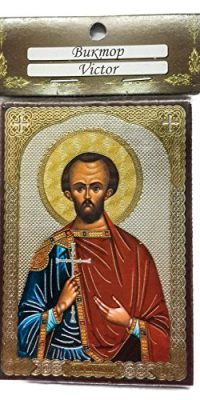 Christian-Saint-Victor-Icon-Blessed-Jerusalem-Russian-Church-Holy-Land-34-0