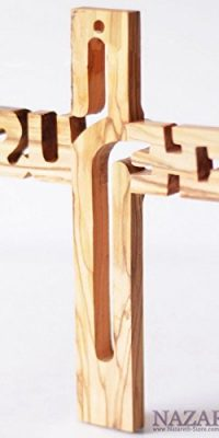 Jesus-Crucifix-Handmade-Olive-Wood-Carved-Cross-Wall-Hanging-From-Holy-Land-0
