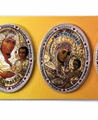 Oval-Holy-Family-Virgin-Mary-3-Pcs-Magnet-Set-Holy-Land-Souvenir-Jerusalem-0