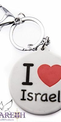 Round-I-Love-Israel-Keychain-Key-Ring-Black-White-Souvenir-with-Clasp-22-0