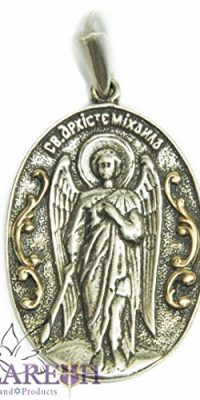 Russian-Orthodox-St-Michael-Medal-Pendant-Sterling-Silver-925---0