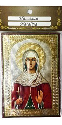 Saint-Nataliya-Byzantine-Icon-Blessed-Jerusalem-Russian-Church-Holy-Land-34-0