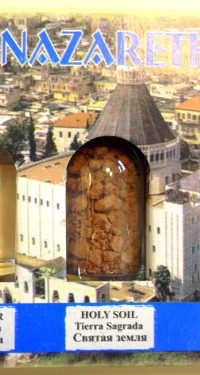 Set-of-Blessed-Holy-Watersoiloil-From-the-Church-of-Annunciation-in-Nazareth-0