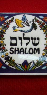 Shalom-Hebrew-Peace-Display-Ceramic-Fridge-Magnet-3-Armenian-Design-Israel-0