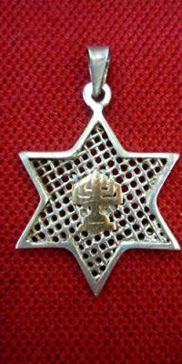 Star-of-David-Silver-925-Pendant-with-9k-Gold-Menorah-Handmade-Holy-Land-Israel-0