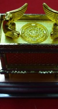Statue-Ark-of-the-Covenant-Testimony-Replica-on-Copper-Base-From-Israel-0