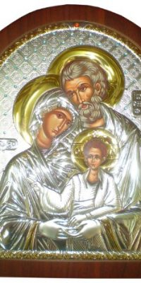Sterling-Silver-Icon-Holy-Family-Icon-Jesus-Joseph-Mary-Unique-Made-In-Nazareth-0