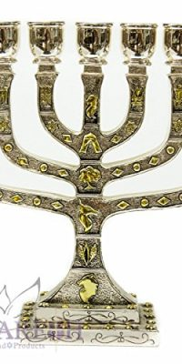 Unique-Silver-Plated-Jerusalem-Temple-Menorah-7-Branches-Tribes-of-Israel-89-0