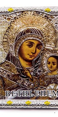 Virgin-Mary-With-Baby-Jesus-Bethlehem-Gift-Silver-Color-Wooden-Magnet-Holy-Land-0