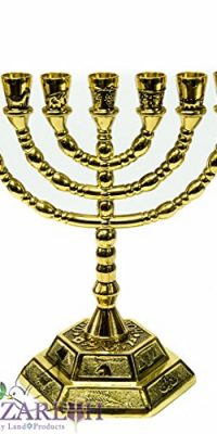 Brass-Golden-Jerusalem-Temple-Menora-7-Branches-Menorah-Made-In-Israel-63-0