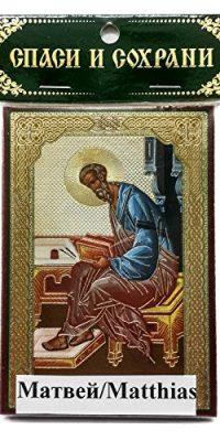Christian-Saint-Matvei-Icon-Blessed-Jerusalem-Russian-Church-Holy-Land-34-0