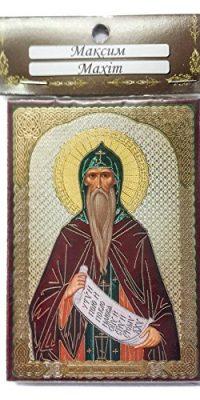 Christian-Saint-Maxim-Icon-Blessed-Jerusalem-Russian-Church-Holy-Land-34-0