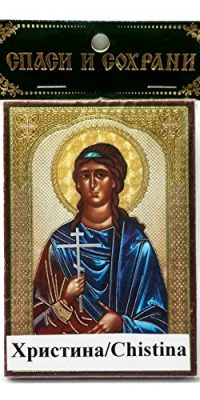 Saint-Christina-Byzantine-Icon-Blessed-Jerusalem-Russian-Church-Holy-Land-34-0