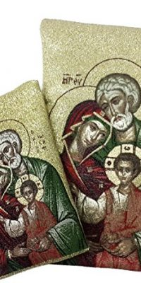 Set-The-Holy-Family-Rosary-Icon-Pouch-Tapestry-Prayer-Keepsake-Case-Jerusalem-0