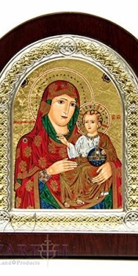 Virgin-Mary-With-Baby-Jesus-Christian-Icon-52-Silver-950-Frame-Holy-Land-0