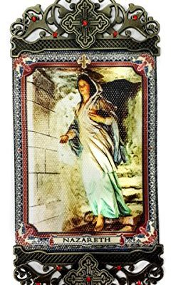 Divine-Our-Lady-of-Grace-Wall-Hanging-Tapestry-Icon-Banner-Zircons-Jerusalem-0