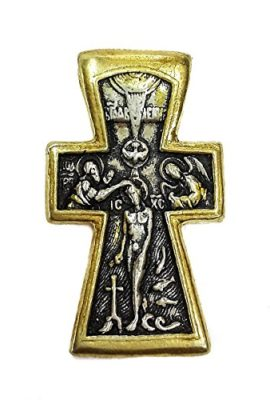 Unique-Crucifix-Silver-925-Greek-Devotion-Cross-Gold-Plated-Handmade-Holy-Land-0