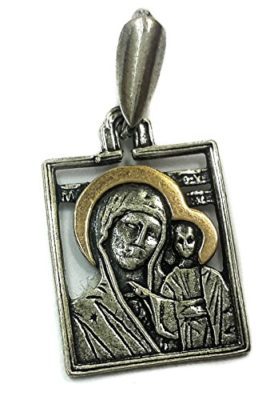 VIRGIN-MARY-BABY-JESUS-SILVER-925-WITH-14K-GOLD-PENDANT-JERUSALEM-AMULET-1-0