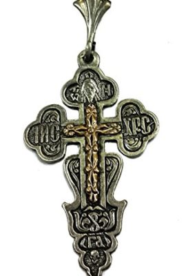 ORTHODOX-RUSSIAN-CRUCIFIX-SILVER-925-WITH-14K-GOLD-PENDANT-HOLY-LAND-CROSS-18-0