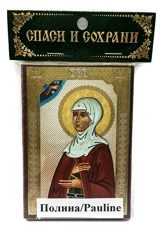 Blessed-Pauline-Byzantine-Icon-Blessed-Jerusalem-Russian-Church-Holy-Land-34-0