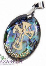 Catholic-Cross-Abalone-Shell-Pendant-Pearl-Crucifix-Handmade-Amulet-Nazareth-0