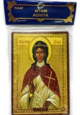 Christian-Saint-Agnia-Icon-Blessed-Jerusalem-Russian-Church-Holy-Land-34-0