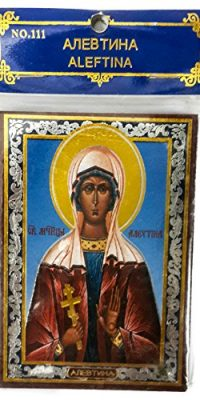 Christian-Saint-Aleftina-Icon-Blessed-in-Jerusalem-Russian-Church-Holy-Land-34-0