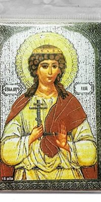 Christian-Saint-Alla-Icon-Blessed-Jerusalem-Russian-Church-Holy-Land-38-0