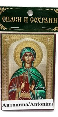 Christian-Saint-Antonina-Icon-Blessed-in-Jerusalem-Russian-Church-Holy-Land-34-0