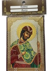 Christian-Saint-Boris-Icon-Blessed-Jerusalem-Russian-Church-Holy-Land-34-0