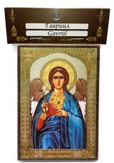 Christian-Saint-Gavriil-Gabriel-Icon-Blessed-Jerusalem-Russian-Church-Holy-Land-0