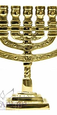 Golden-4-Knesset-Menorah-7-Branches-Solid-Metal-Jerusalem-Judaica-Israel-0