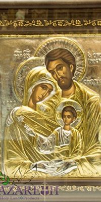 Holy-Family-Sterling-Silver-999-Icon-with-24k-Gold-Handmade-152-Holy-Land-0-1