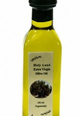Holy-Land-Extra-Virgin-Olive-Oil-Pure-Organic-Bethlehem-Oil-100ml-338-Floz-0