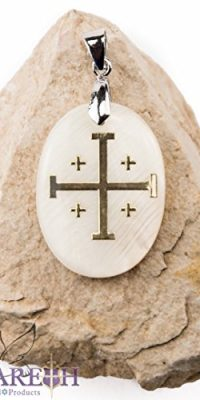 Jerusalem-Cross-Pearl-Pendant-Mother-of-Pearl-Golden-Cross-Amulet-From-Holy-Land-0-1