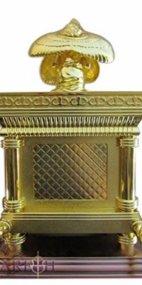 Judaica-Gold-Ark-of-the-Covenant-Testimony-Copper-Base-17-Extra-Large-Size-0-0