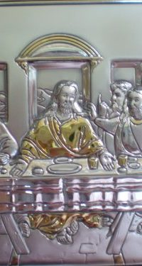 Sterling-Silver-Icon-925-icon-The-Last-Supper-Made-In-Jerusalem-HOLY-LAND-0-1